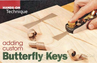 365-Butterfly Joint