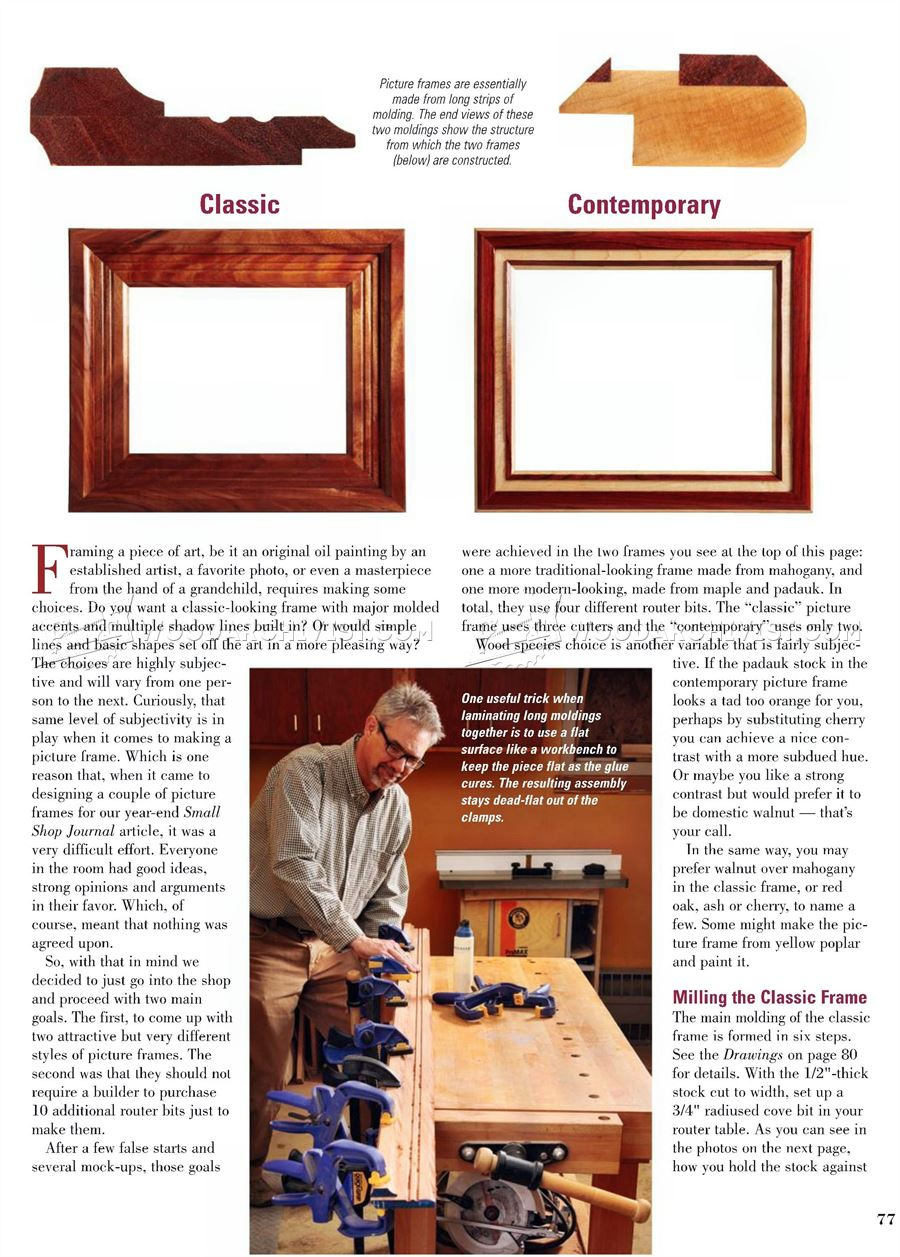 Router Made Picture Frame Plans