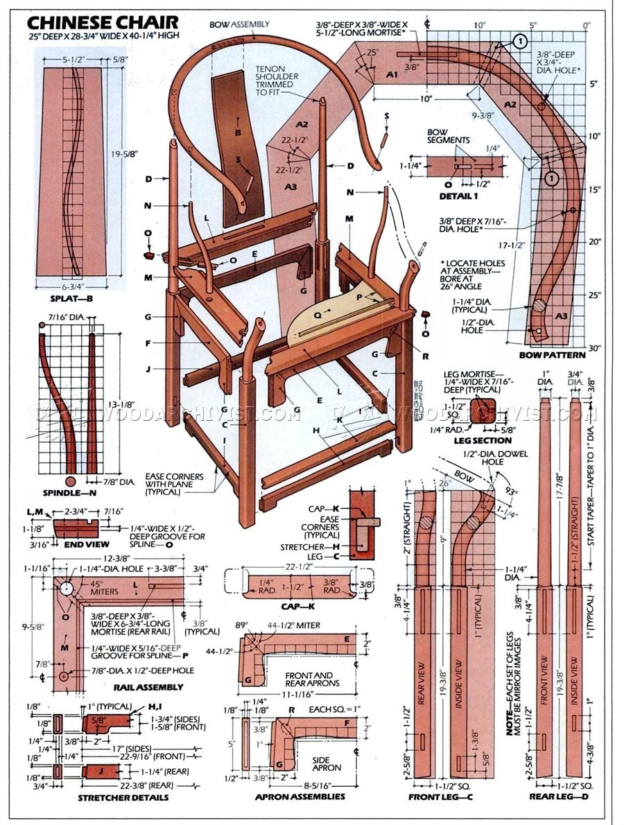 Chinese Chair Plans